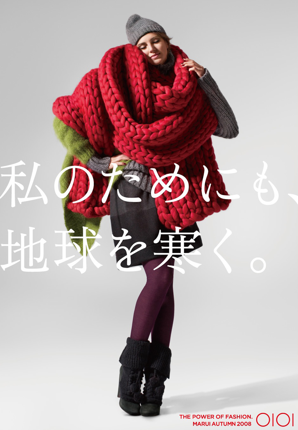 14-Power_of_Fashion