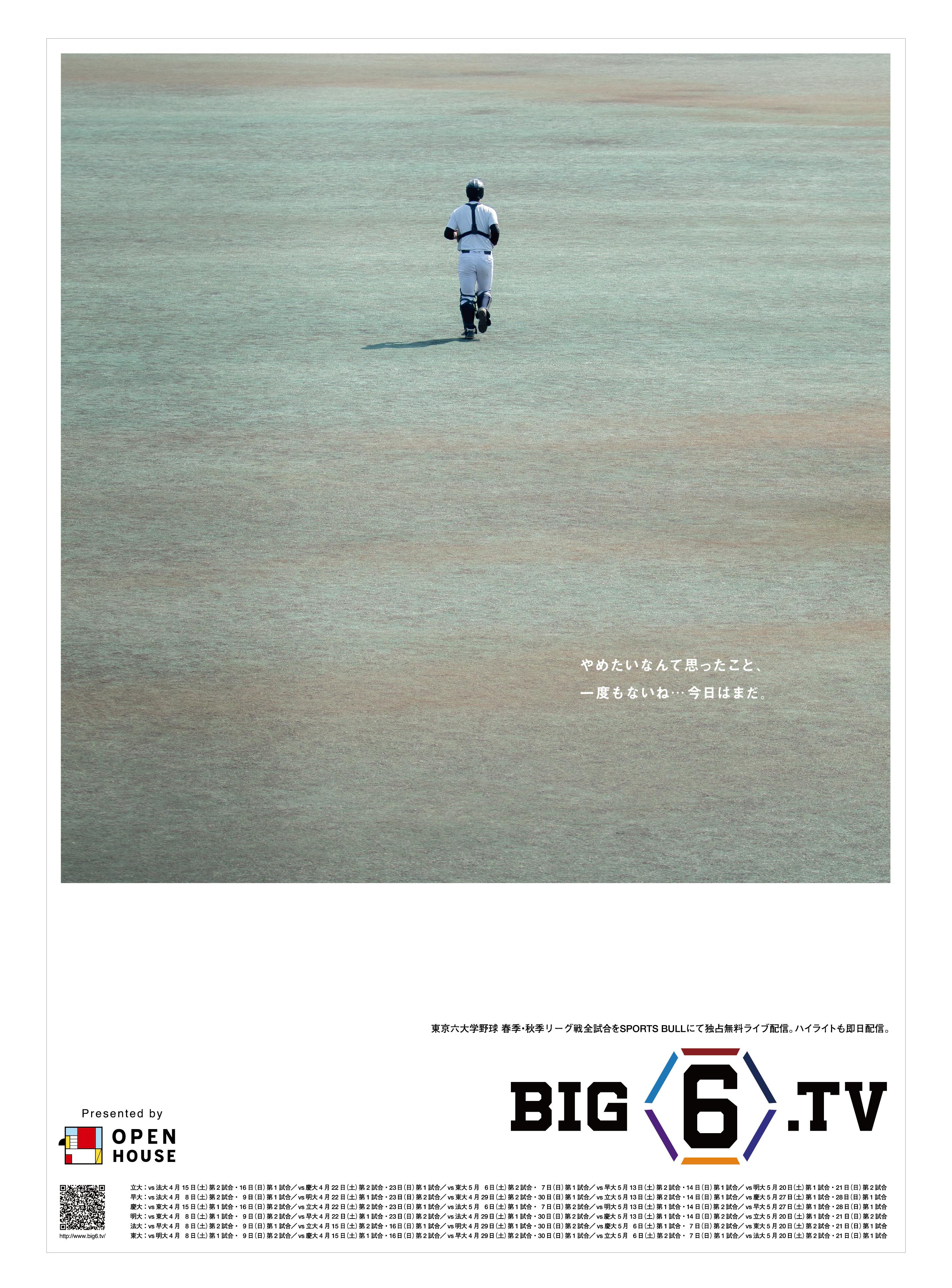 big6-09