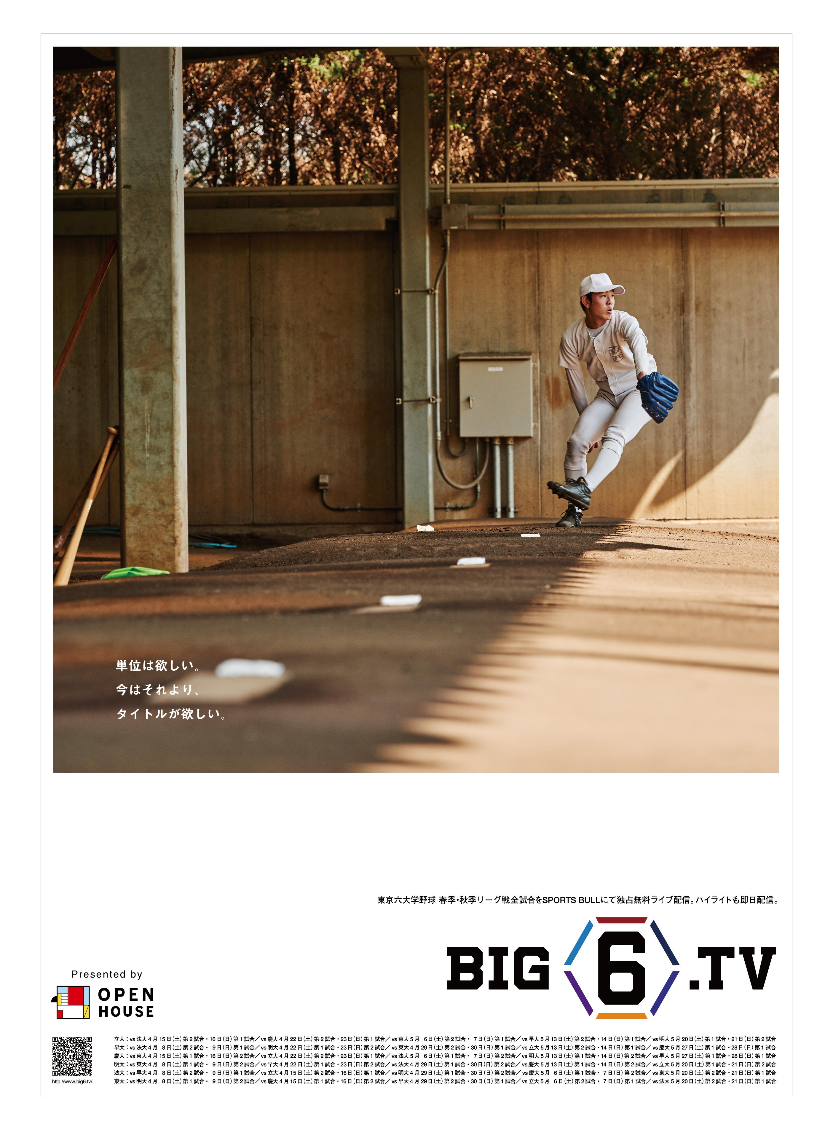 big6-13