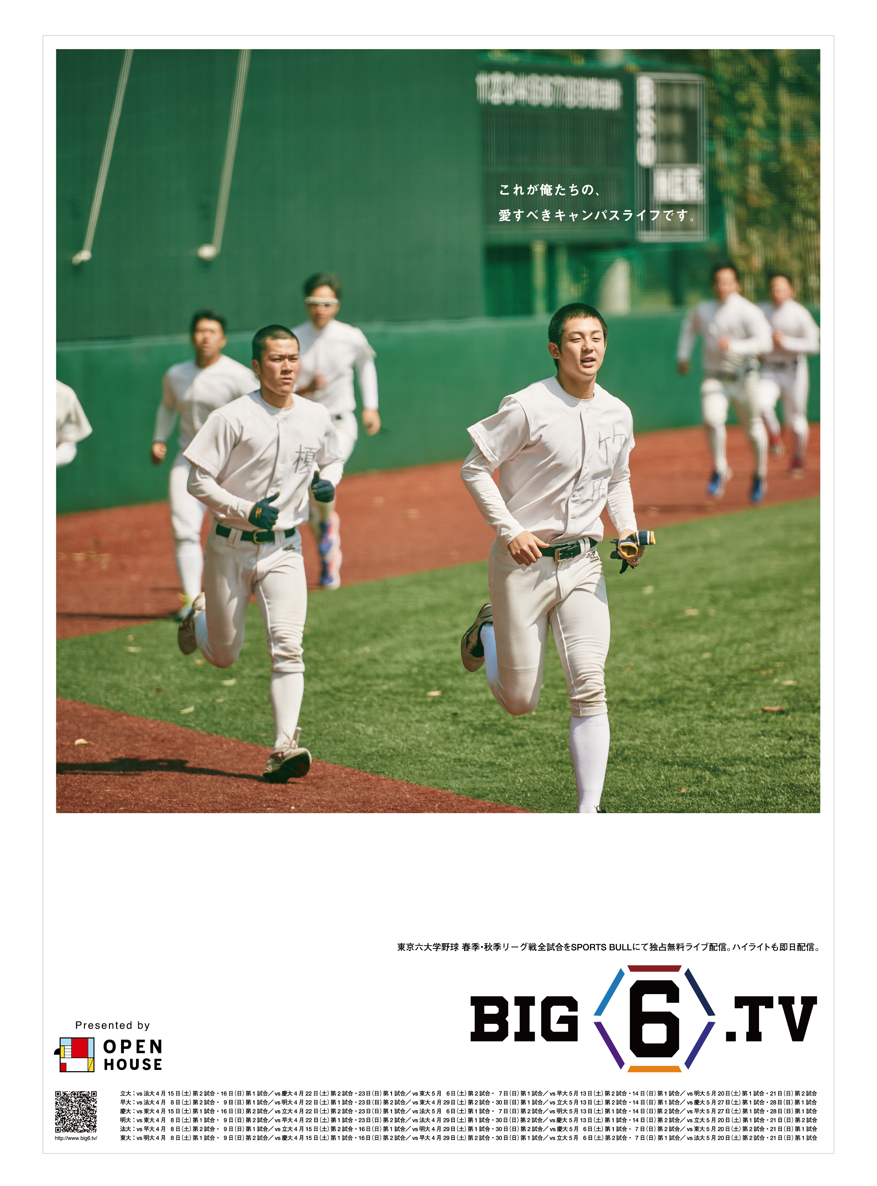 big6-15