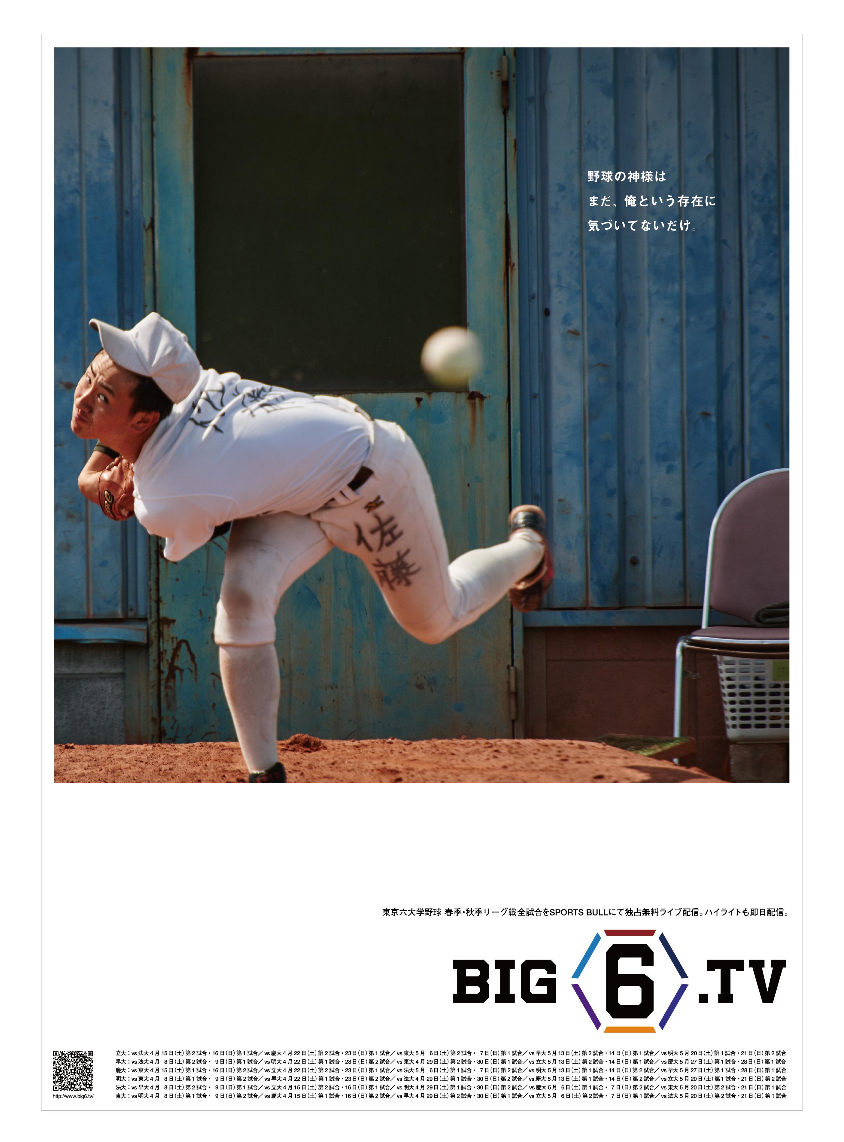 big6-22