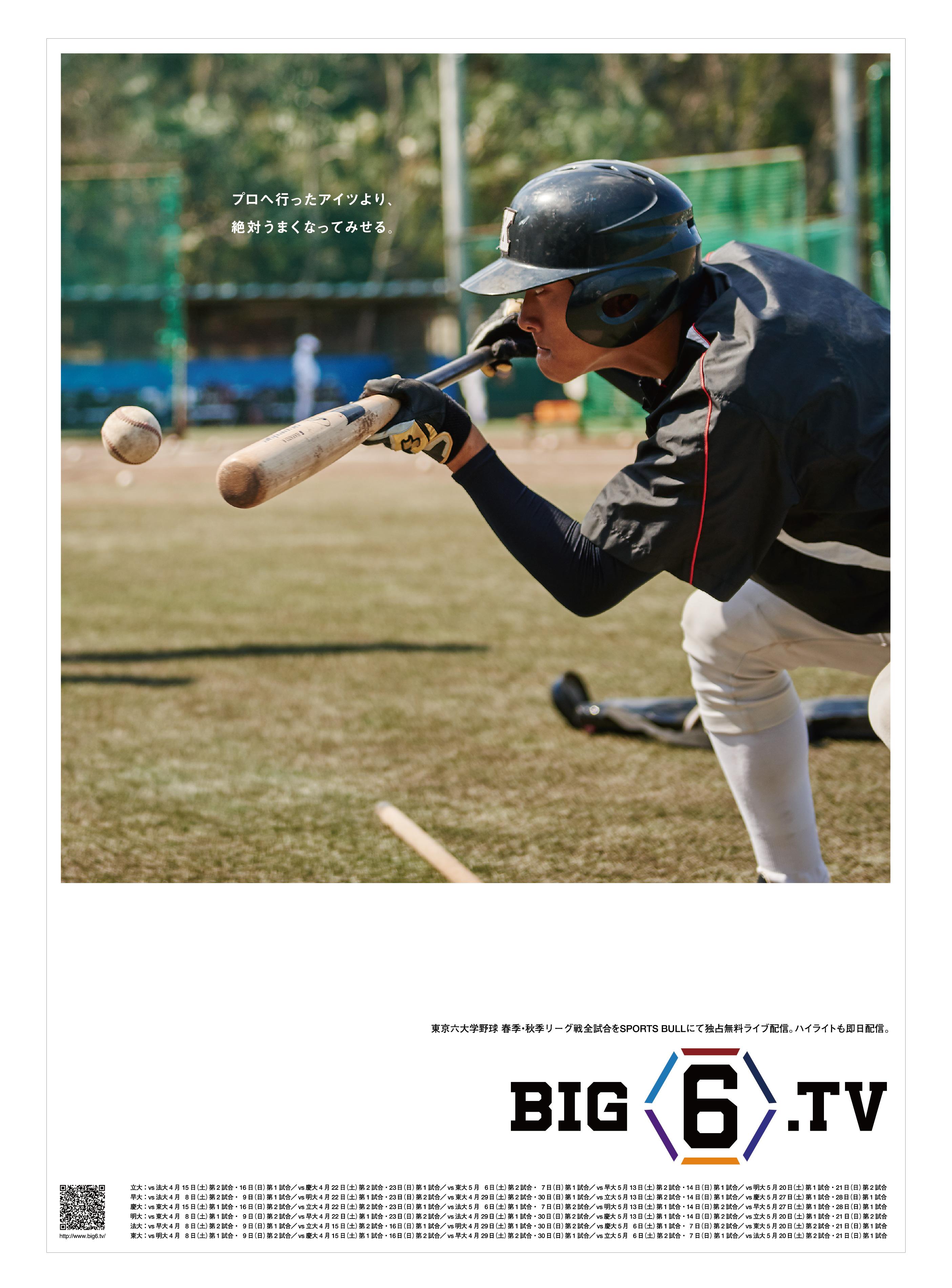 big6-26