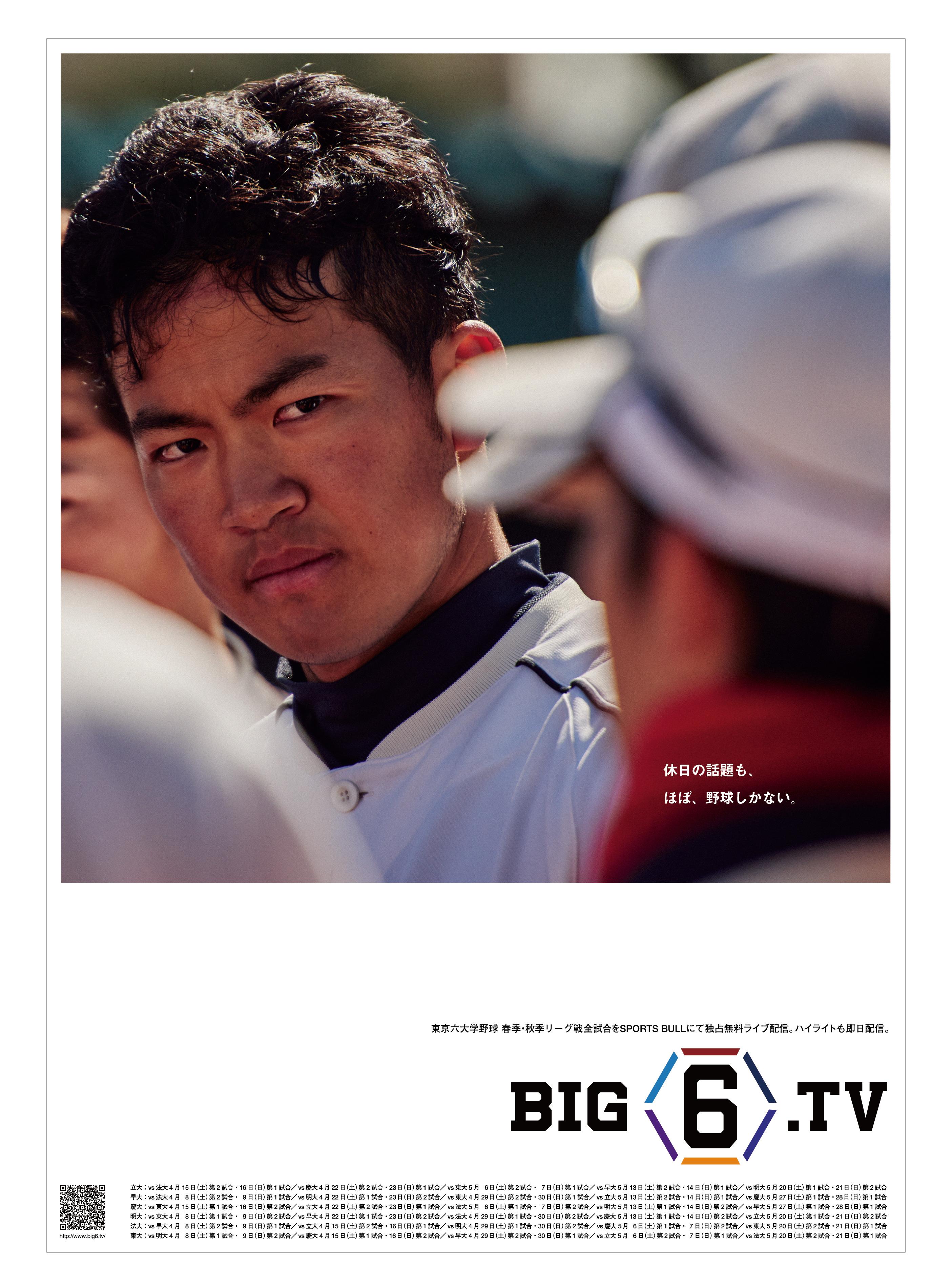 big6-29
