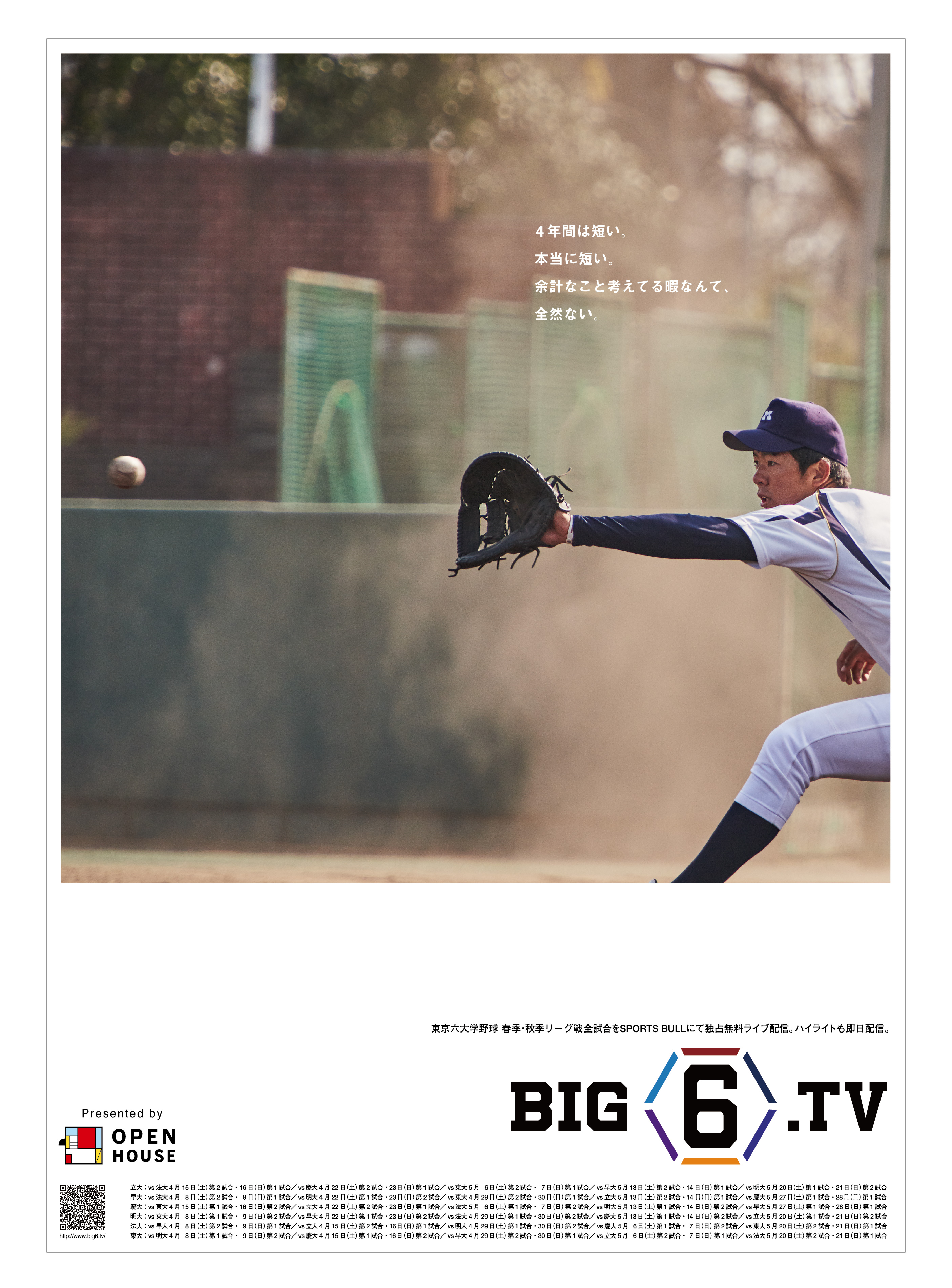 big6-07